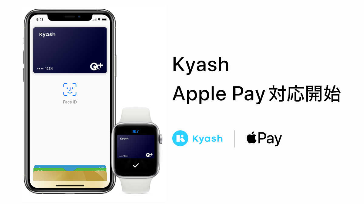 Kyash and Apple Pay - 0