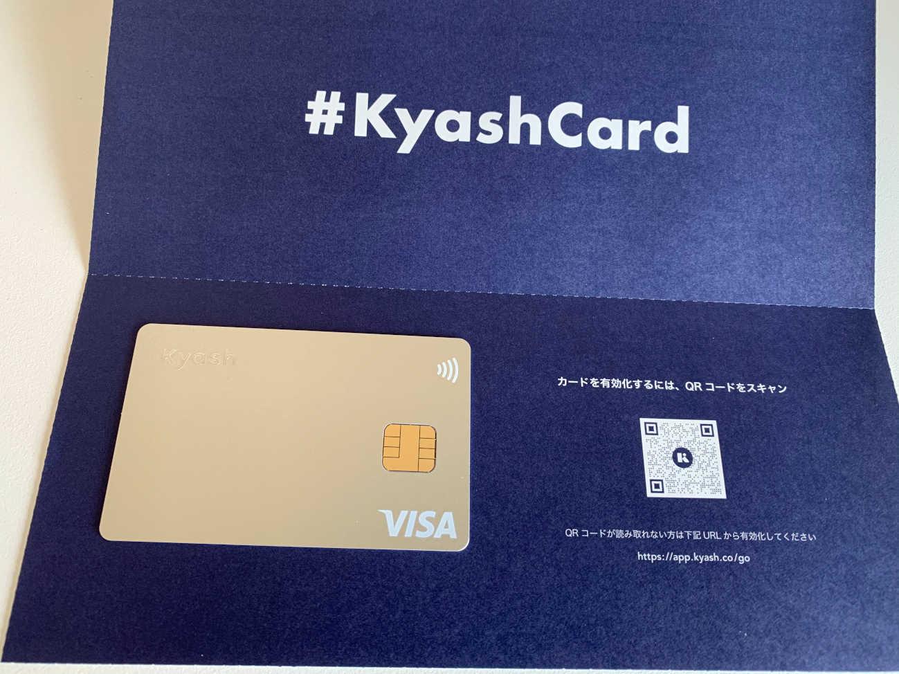 Kyash Card - 1