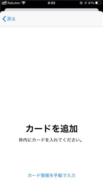 Kyash Card - 13