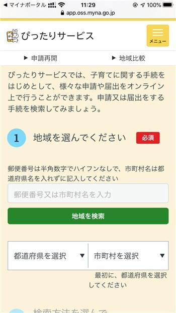 kyuufukinn - 4