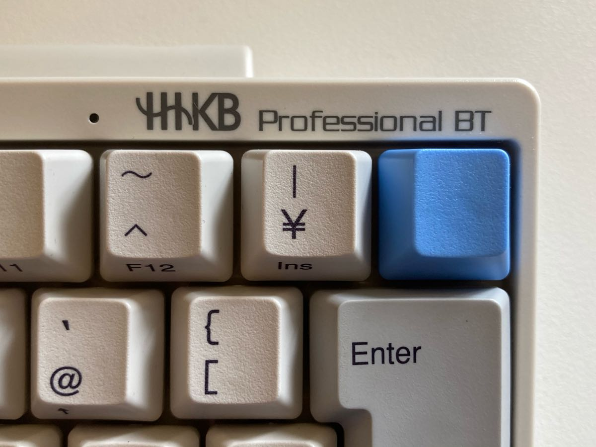 Happy Hacking Keyboard Professional key caps - 1