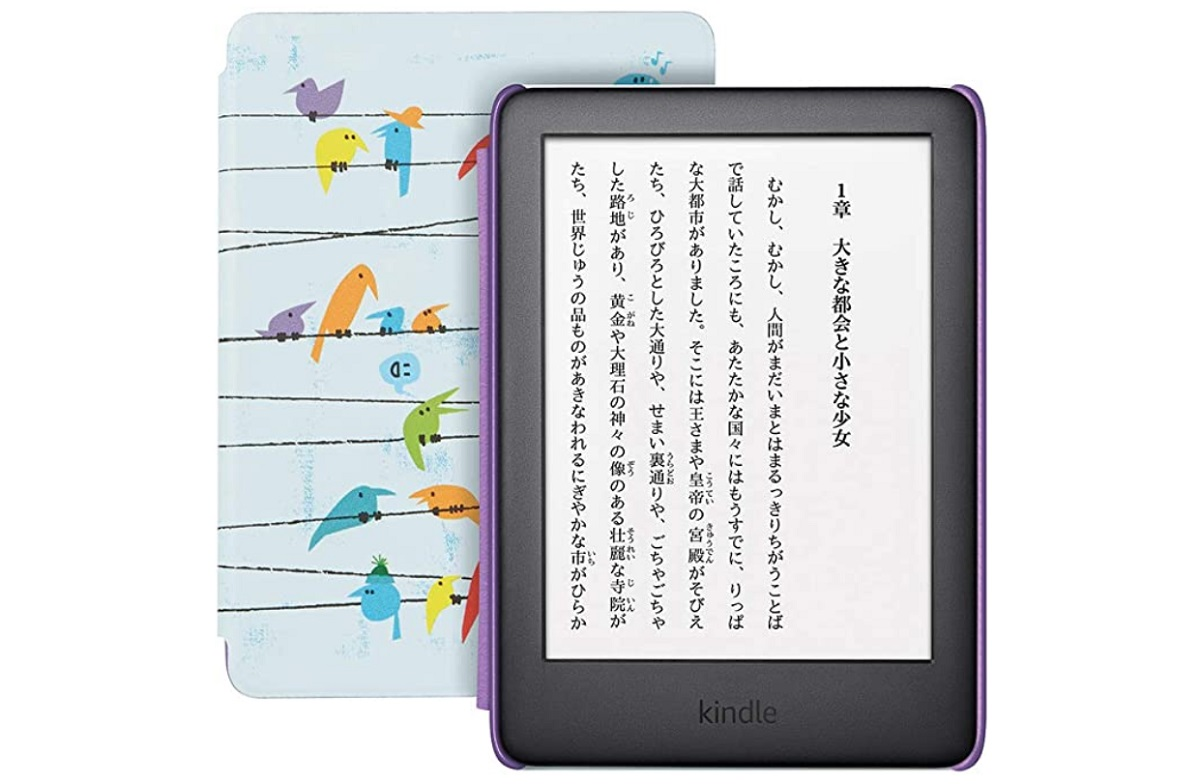 Amazon Kindle Kids Model - 1