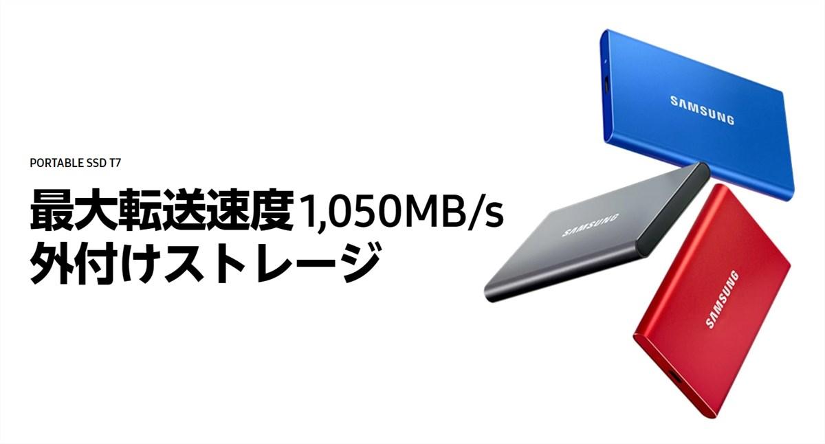 Samsung T7 - 0