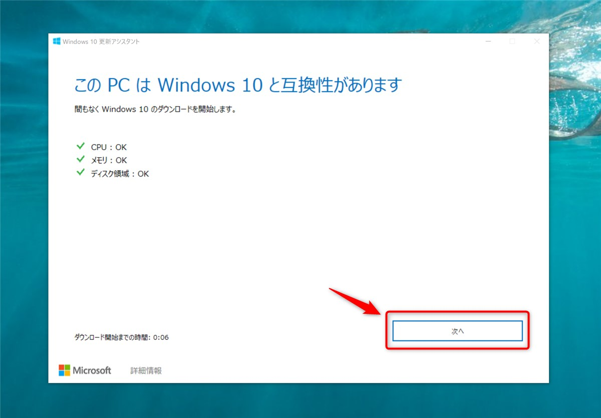 Windows 10 May 2020 Update - 4