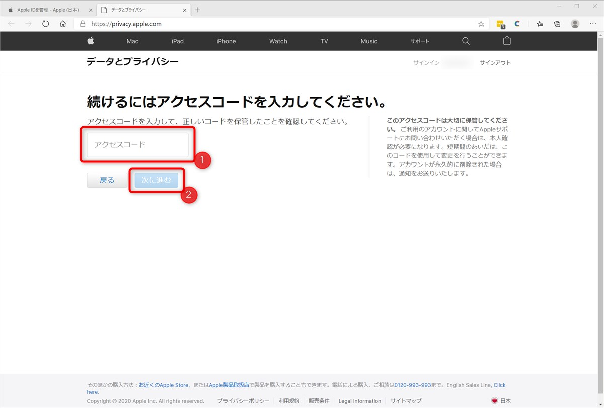How to close Apple ID account - 10