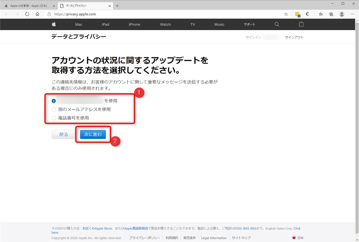 How to close Apple ID account - 8