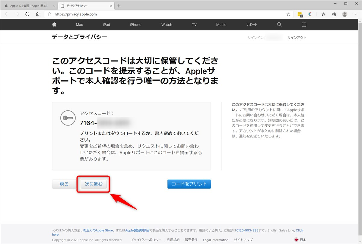How to close Apple ID account - 9