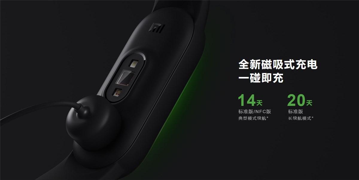 Xiaomi Mi Band 5 - 4