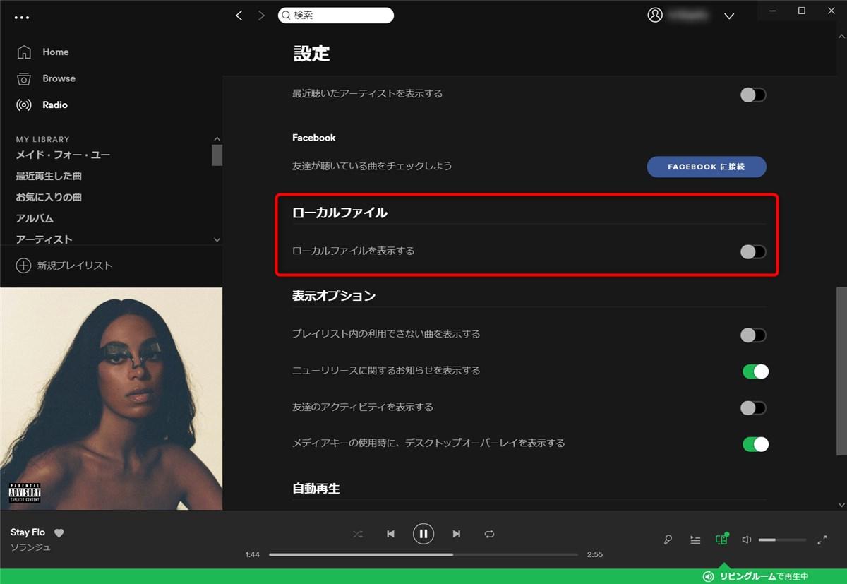Spotify Web App - 4