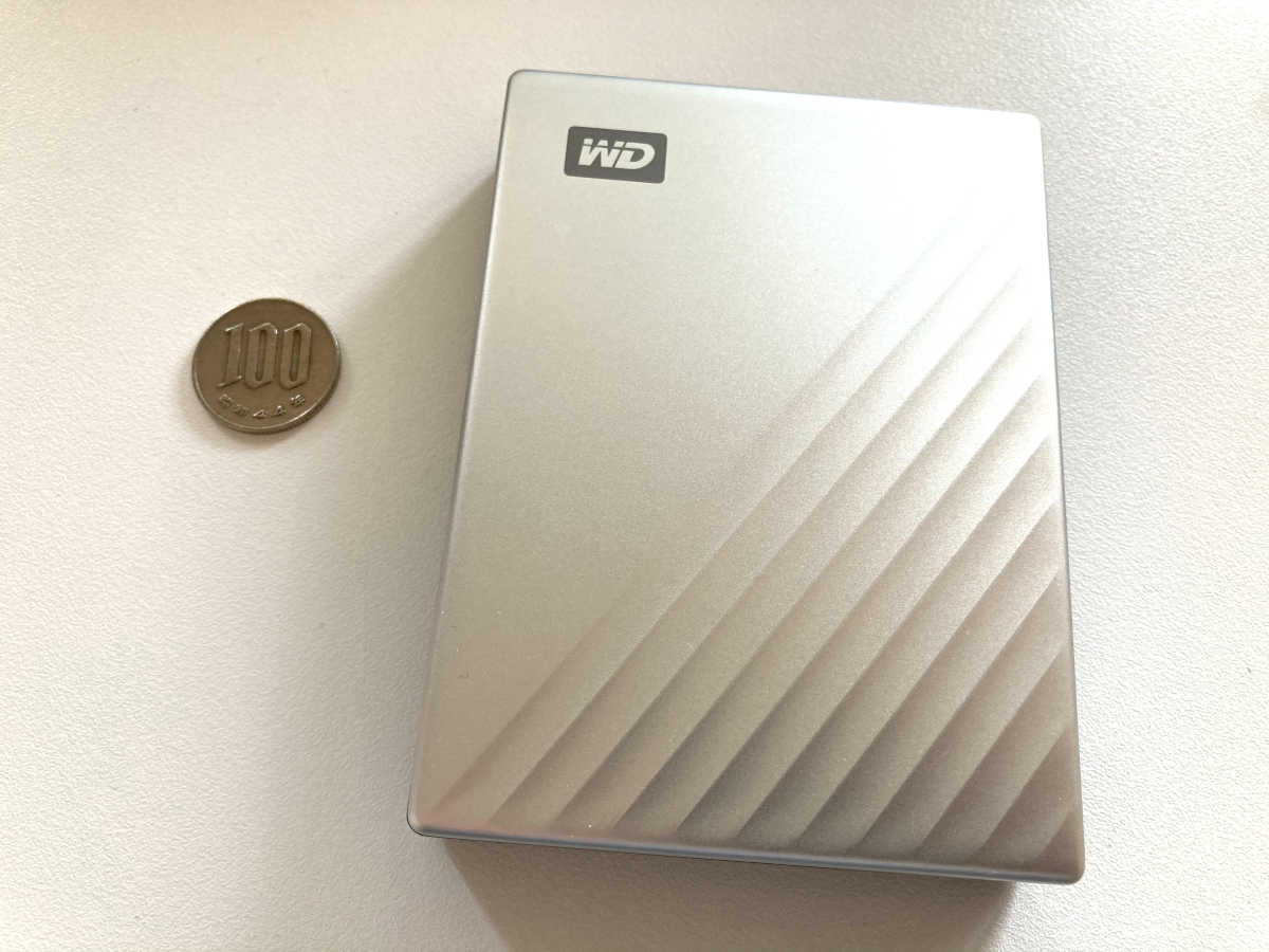 WD My Passport 5TB - 1
