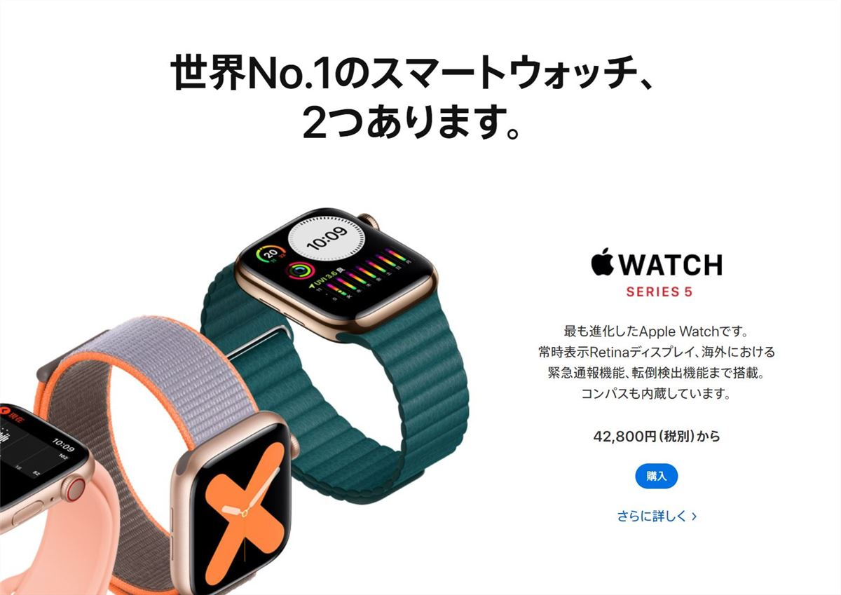 Apple Watch Series 6 ? - 2