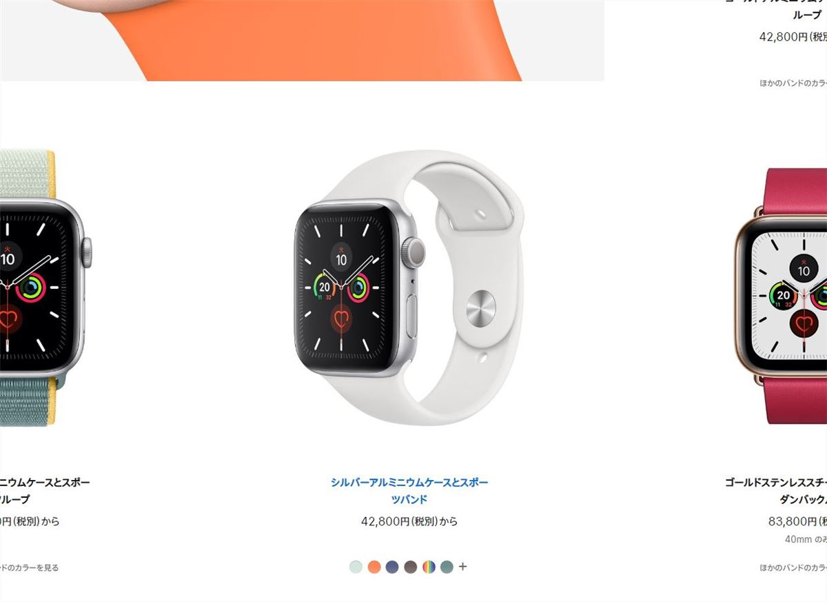 Apple Watch Series 6 ? - 3