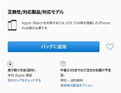 Apple Watch Series 6 ? - 8