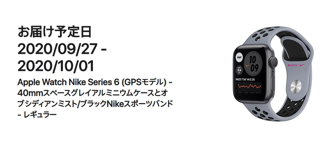 Apple Watch Series 6 - 4