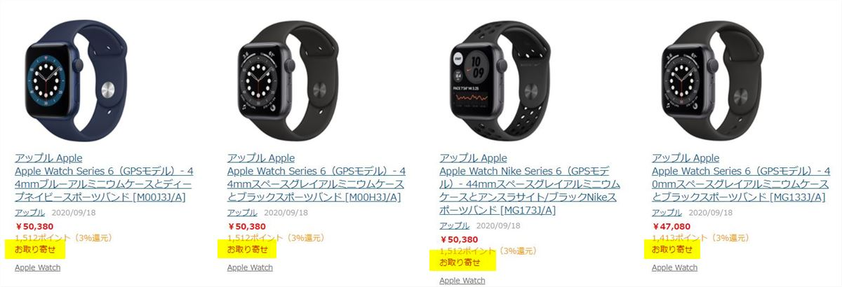 Get Apple Watch Series 6 / SE today - 4