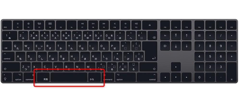 Mac日本語キーボード