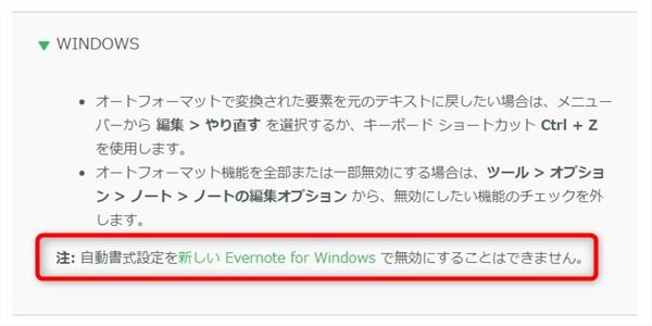 Evernote - 3