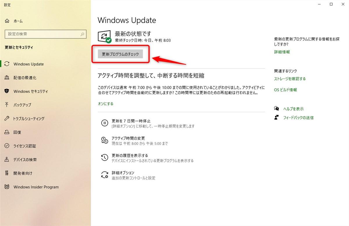 Windows 10 October 2020 Update - 1