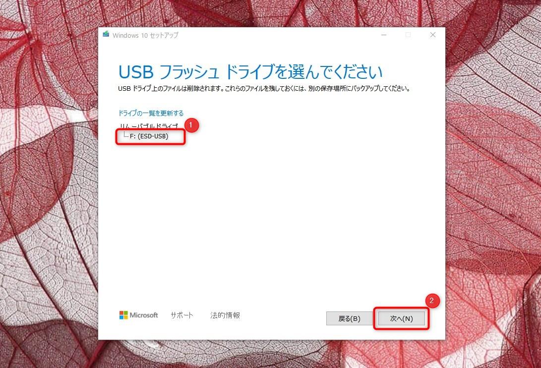 Windows 10 October 2020 Update - 11
