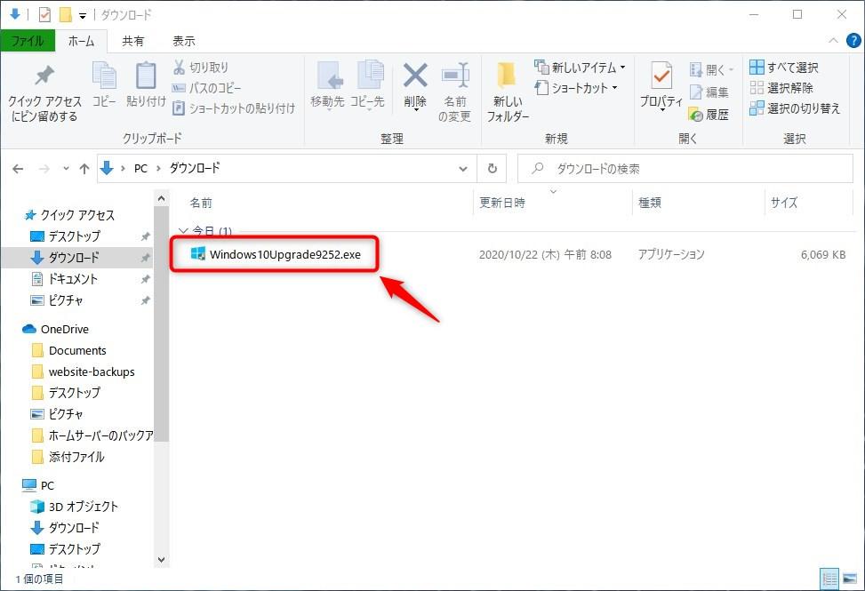 Windows 10 October 2020 Update - 4