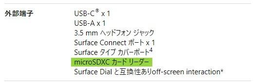 Surface Pro 7 sale - 3
