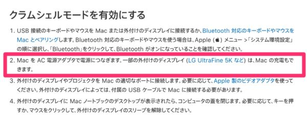 MacBook Air or Mac mini - 2