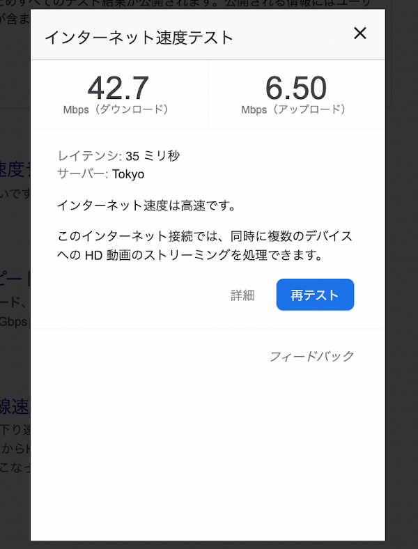 Try UQ WiMAX - 3
