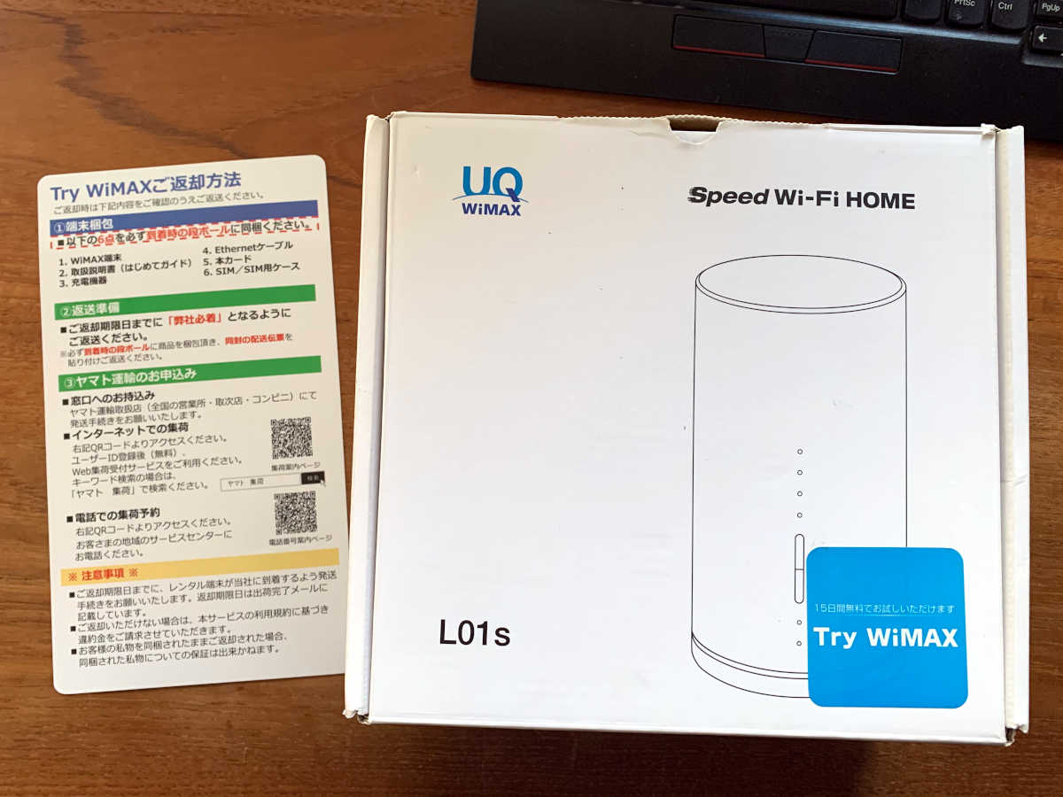 Try UQ WiMAX - 4