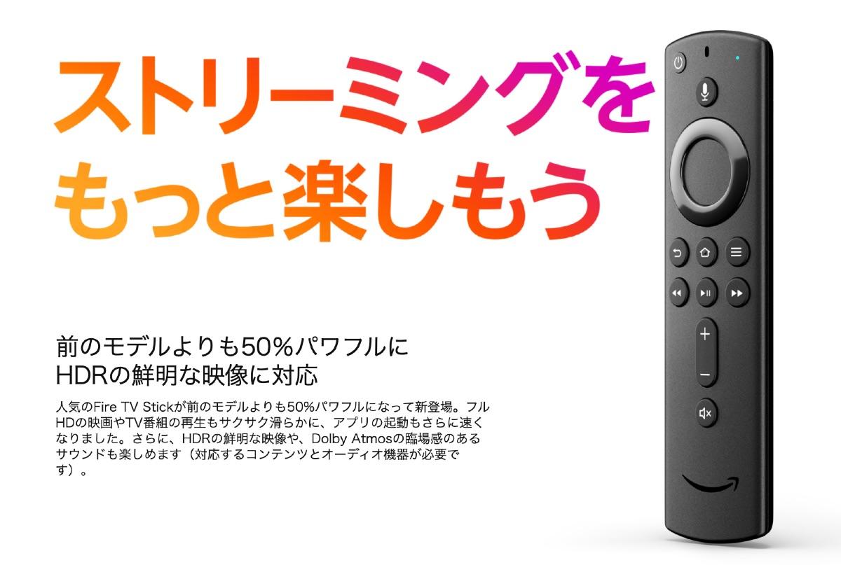 Fire TV Stick - 0