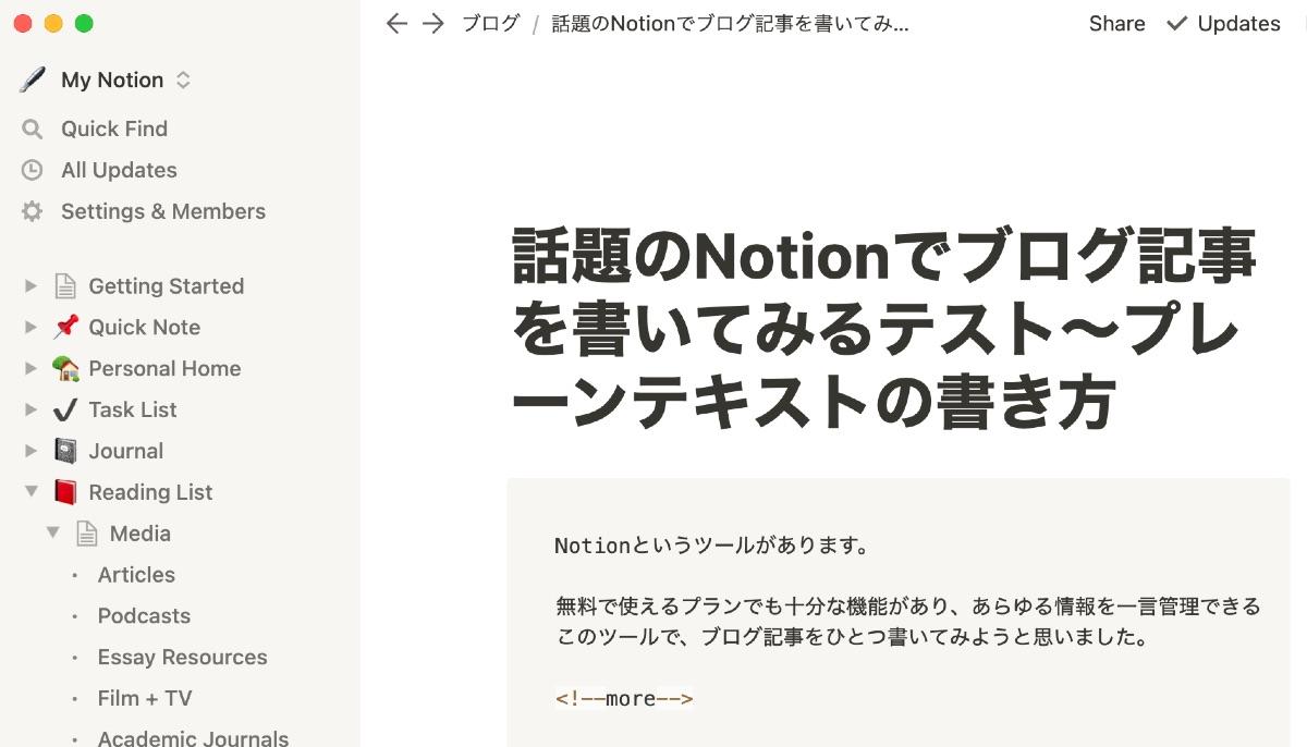 Notion - 0