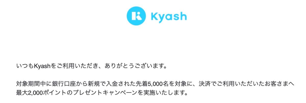 Is Kyash dead? - 1