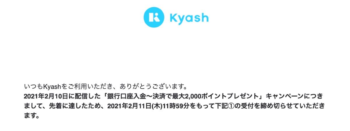 Is Kyash dead? - 3