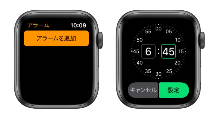 Apple Watchで安眠 / sound sleep - 1