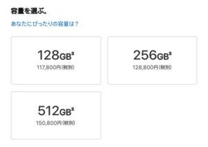 Dropbox Plus 3年版 セール - 4