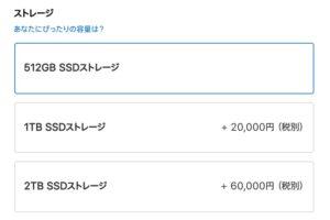 Dropbox Plus 3年版 セール - 5