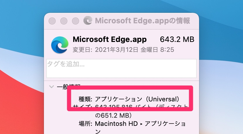 Microsoft Edge for macOS - 0