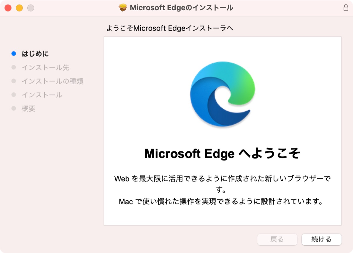 Microsoft Edge for macOS - 3