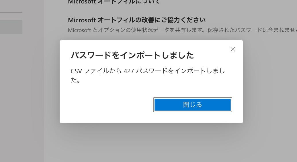 LastPass to Microsoft Autofill - 7