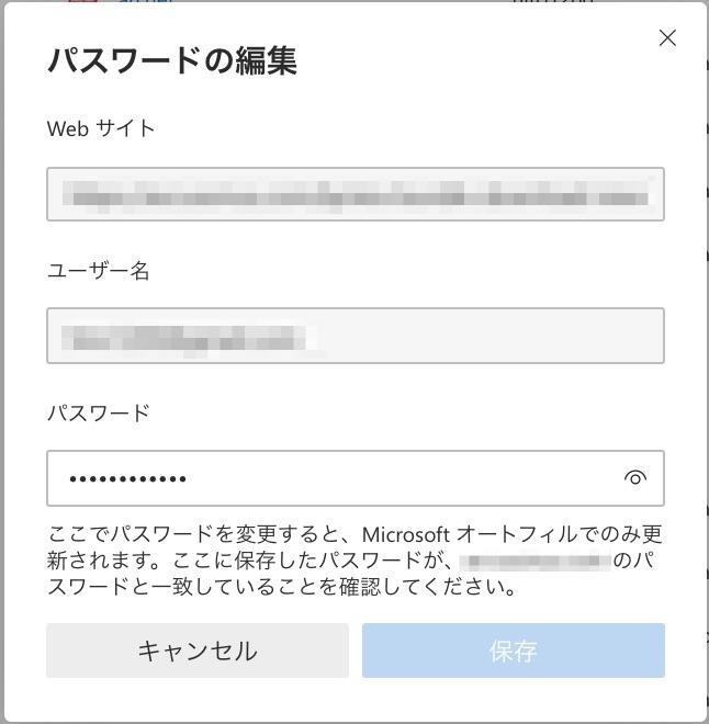 Microsoft Autofill edit