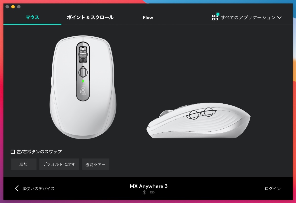 Logicool MX Anywhere 3 - 5