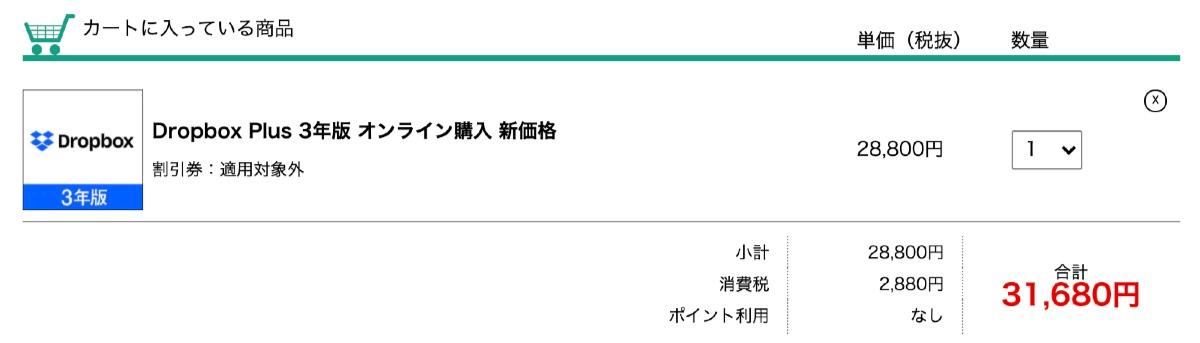 OneDrive - 4