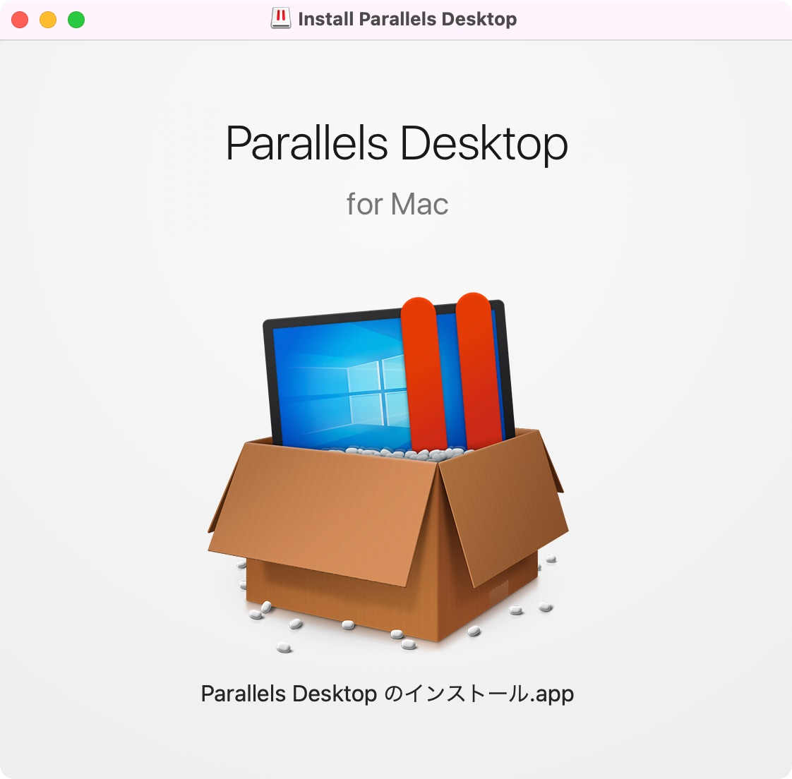 Parallels 16.5 - 4