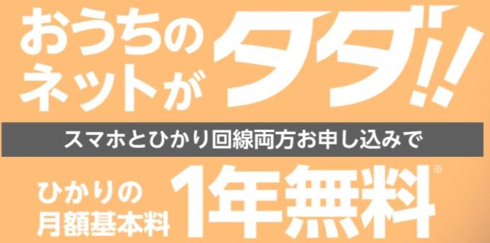 楽天-KDDI ローミング - 3