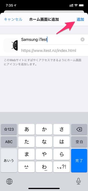 Samsung iTest - 4