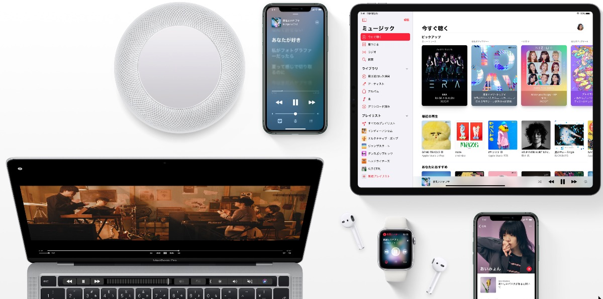Apple Music lossless - 1