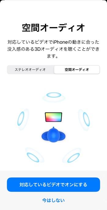 Apple Music lossless - 2