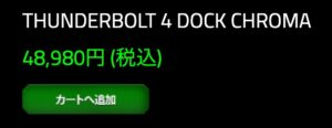 Razer Thunderbolt 4 Dock Chroma - 4