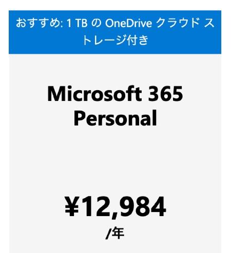 OneDrive for Mac update - 1-2