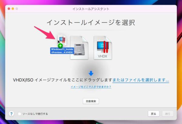 Windows 11 on M1 Mac - 5
