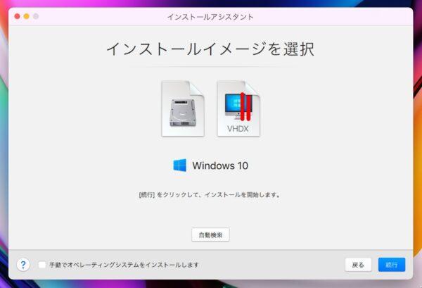 Windows 11 on M1 Mac - 6